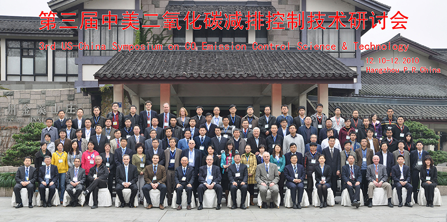 us china symposium