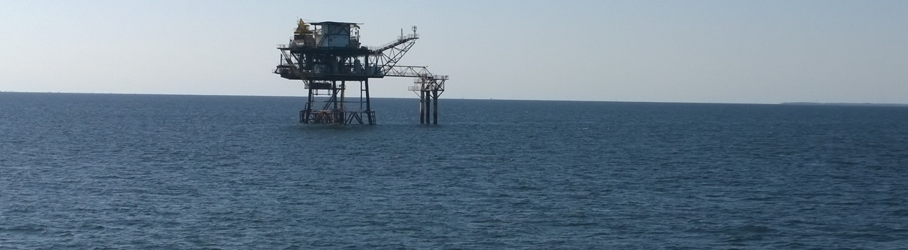 Image of offshore monitoring platform