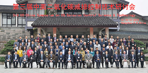 Changbing Yang attends US China CO2 symposium